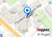Интим-магазин на карте
