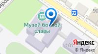Компания Лицей №95 на карте