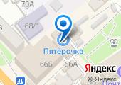 Недвижимость Лазаревское на карте