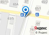 Аквариус оптово-розничная фирма на карте