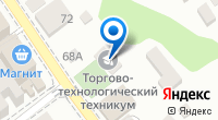 Компания Сочинский торгово-технологический техникум на карте
