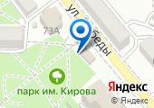 Фотопозитив на карте