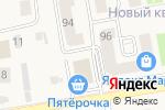 Схема проезда до компании Магазин по продаже фруктов и овощей в Отрадном