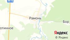 Отели города Рамонь на карте