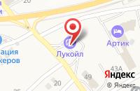 Схема проезда до компании АЗС Лукойл в Отрадном