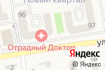 Схема проезда до компании Малышандия в Отрадном