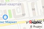 Схема проезда до компании Альянс в Отрадном