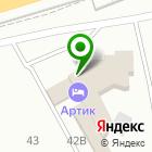 Местоположение компании TOnabor.ru