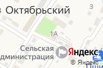 Схема проезда до компании Парма в Октябрьском