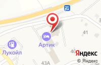 Схема проезда до компании Артик в Отрадном