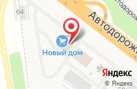 Схема проезда до компании СтройЭкология в Нечаевке