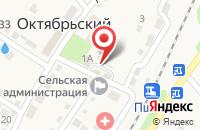 Схема проезда до компании Стройторгсервис в Октябрьском