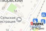 Схема проезда до компании Магазин подарков в Октябрьском