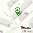 Местоположение компании Сочиагропромпроект