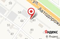 Схема проезда до компании 4TOCHKI в Нечаевке