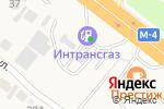 Схема проезда до компании ИНТРАНСГАЗ в Нечаевке