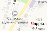 Схема проезда до компании Магазин хозяйственных товаров в Отрадном