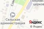 Схема проезда до компании Свободная касса в Отрадном