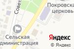 Схема проезда до компании Отделение почтовой связи в Отрадном