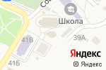 Схема проезда до компании Храм Георгия Победоносца в Отрадном