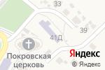 Схема проезда до компании Выкрестовская основная общеобразовательная школа в Отрадном