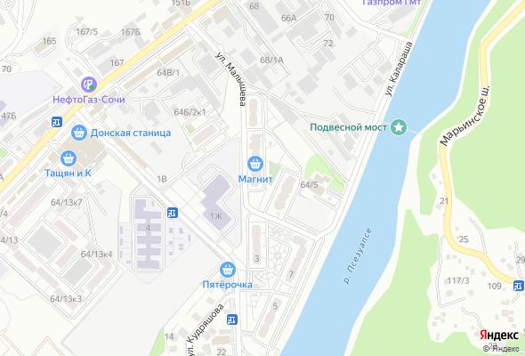 продажа квартир Лазаревское