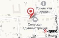 Схема проезда до компании Амега-Строй в Недвиговке