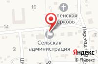 Схема проезда до компании Администрация Недвиговского сельского поселения в Недвиговке