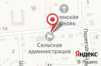 Схема проезда до компании Отделение почтовой связи в Недвиговке
