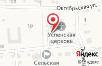 Схема проезда до компании Юго-Западный банк Сбербанка России в Недвиговке