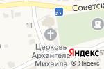 Схема проезда до компании Церковь Рождества Пресвятой Богородицы в Бабяково