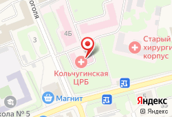 НДЦ-Кольчугино в Кольчугино - улица Гагарина, д. 4: запись на МРТ, стоимость услуг, отзывы