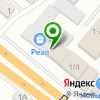 Местоположение компании Авто Усмань
