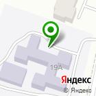 Местоположение компании Новоусманский детский сад №1