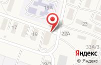 Схема проезда до компании Транс Аналитика в Нечаевке