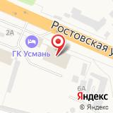 Ростовский