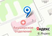Родильный дом г. Азова на карте