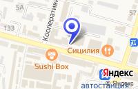 Схема проезда до компании САЛОН КРАСОТЫ МАГНОЛИЯ в Ленинградской