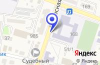 Схема проезда до компании ТФ СЕРВИС-ЮГ-ККМ в Ленинградской