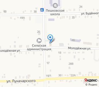 """ООО """"ГЦ РОСТОВ"""""""