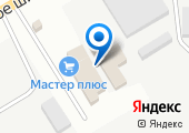 ИП Архипова Е.В. на карте