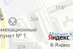 Схема проезда до компании София в Азове