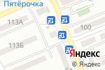Схема проезда до компании Юлия в Азове
