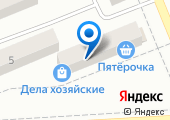 Ассорти Продукт на карте
