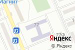 Схема проезда до компании Средняя общеобразовательная школа №14 в Азове
