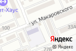 Схема проезда до компании Продуктовый магазин на ул. Макаровского в Азове