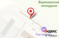 Схема проезда до компании Воронежский ипподром в Бабяково