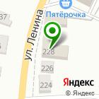 Местоположение компании ProAvto