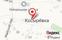 Схема проезда до компании Почтовое отделение в Косыревке