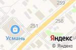 Схема проезда до компании Ермолино в Новой Усмани